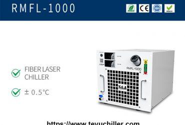 Air cooled mount chiller for handheld laser welding machine